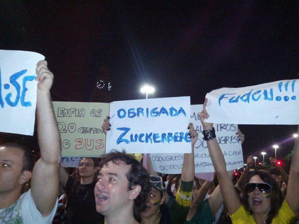 Inside_brazil