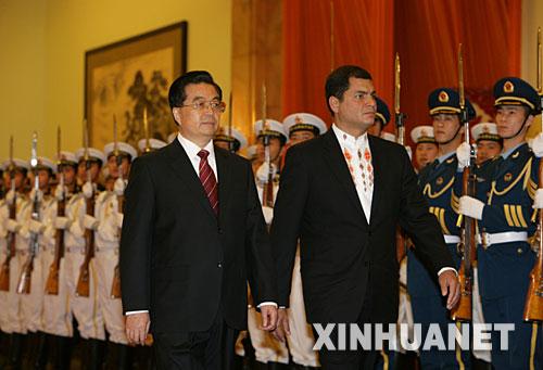Hu Xi to mess with Correa?